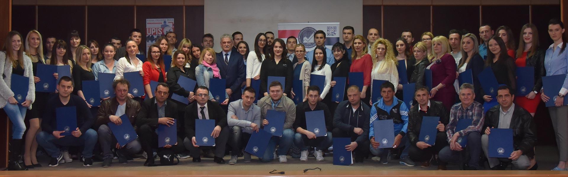 21-generacija-visoka-poslovna-skola-strukovnih-studija-krusevac