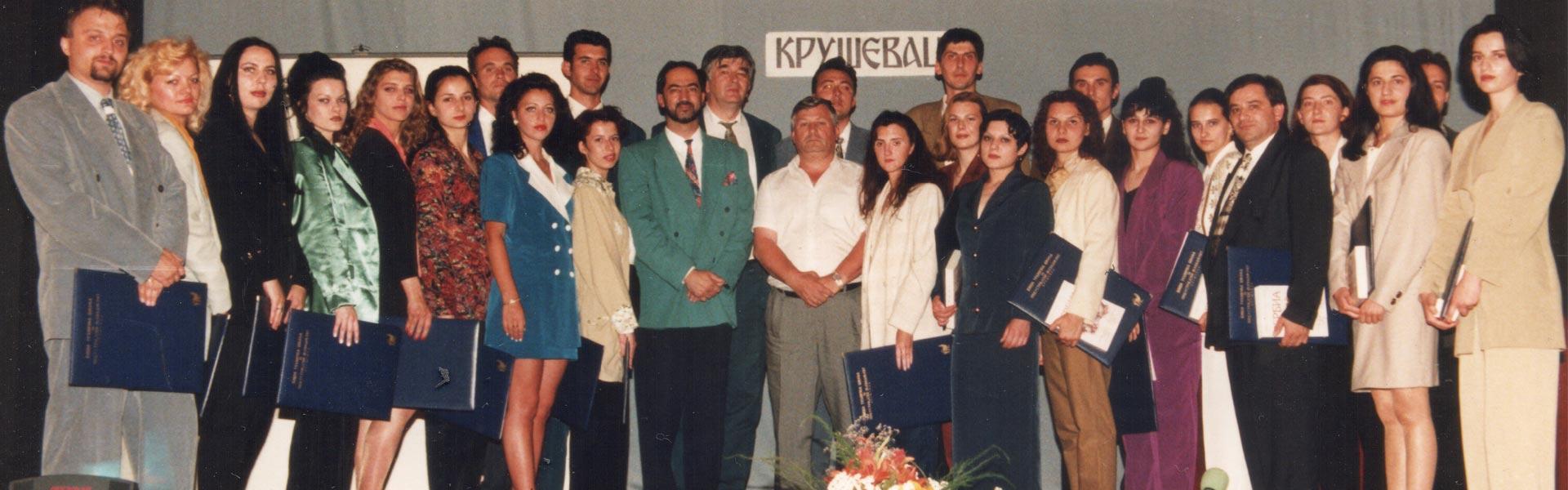 prva-generacija-visoka-poslovna-skola-strukovnih-studija-krusevac