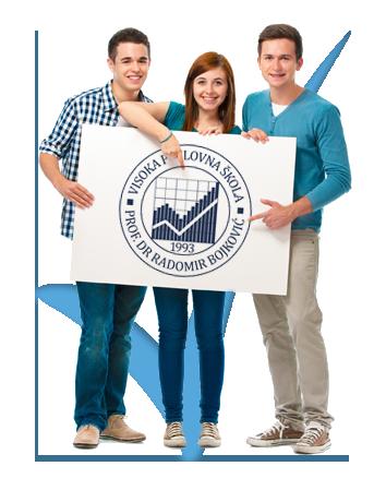 osnovne-studije-promo-ekonomija-visoka-poslovna-skola