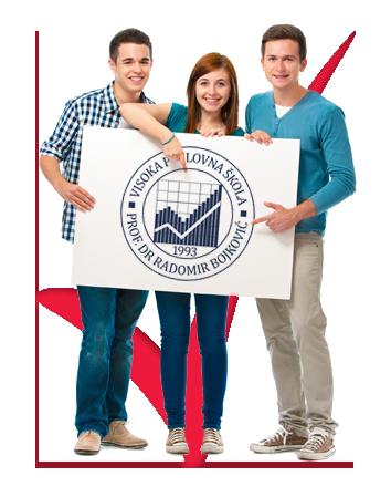 osnovne-studije-promo-menadzment-visoka-poslovna-skola