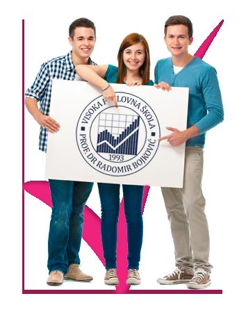 osnovne-studije-promo-turizam-i-ugostiteljstvo-visoka-poslovna-skola