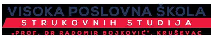 visoka-poslovna-skola-krusevac-logotip